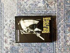 NON APRITE QUELLA PORTA DVD TOB HOOPER 1974 NUOVO SIGILLATO