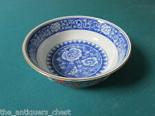 """Tiffany & Co. oriental bowl, red and blue, 2 3/4"""" x 7 3/4""""[B]"""