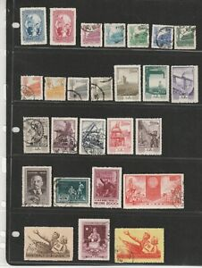 CHINA 1953-55 ASSORTED USED