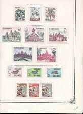 Cambodia Sc.149-162,  MH  ( lot 1358 )