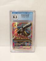 M Blastoise EX Full Art 102/108 XY EVOLUTIONS CGC 8.5 NM/MINT+ Graded Card