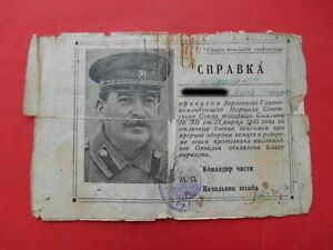USSR 1945 Capture Opole Poland. Thanksgiven Document with STALIN for woman