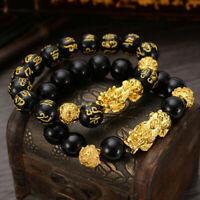 Feng Shui Black Obsidian Beaded Alloy Wealth Bracelet Gold Pixiu Charms Jewelry