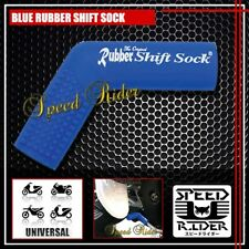 BLUE RUBBER SHIFT SOCK COVER PROTECTOR BOOT SHOE SILICONE SHIFTER FOOT PEDAL