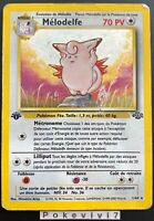 Carte Pokemon MELODELFE 1/64 HOLO Jungle Wizard Edition 1 FR