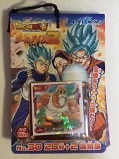 Dragonball Z  Stickers Card Pull Pack Set 22 Dragon Ball Ensky