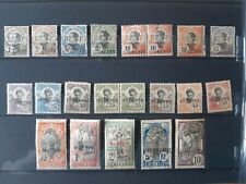 stamps french office China 21 timbres France colonies Chine Indochine