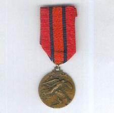 ITALY. Medal Commemorative of the 2nd Army 1940-41