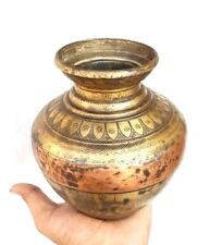 1850's Old Vintage Antique Ganga-Jamna Handcrafted Engraved Rare Brass Water Pot