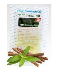 100 x Licorice tea, Glycyrrhiza Glabra tea, relieves cough, Thanyaporn Herbs