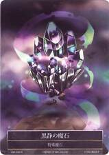 FOW TCG MAGIC STONE OF BLACK SILENCE FOIL EXTENDED ART JAPANESE MINT