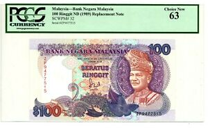 Malaysia ... P-32r ... 100 Ringgit ... ND(1989) .. CH *UNC* PCGS 36 Replacement