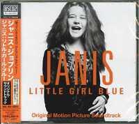 JANIS JOPLIN-JANIS LITTLE GIRL BLUE -JAPAN Blu-spec CD2 F56