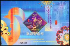 China Macau 2017 - 1 New Year of Rooster stamp Zodiac Cock sheetlet
