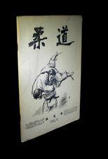 [ARTS MARTIAUX - JAPON - JUDO] Ju-Do. Septzmbre 1952.