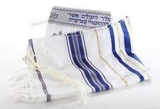 Traditional Jewish 120/170cm Kosher Tallit Talit Talis from Israel Prayer Shawl
