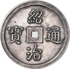 O622 Scarce VIETNAM ANNAM 5 Tien Thieu Tri 1841 1847 Silver KM 285 PCGS AU SUP