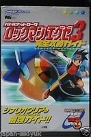 JAPAN Mega Man Battle Network 3 Kanzen Strategy Guide Book