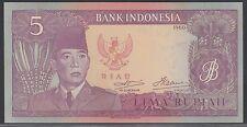 Indonesia 5 Rupiah 1960 Soekarno w/ fake RIAU print, UNC, Pick S R6  / HR-1a
