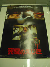 DAY OF THE DEAD/ORIG JAPANESE  MOVIE POSTER  (GEORGE A. ROMERO)