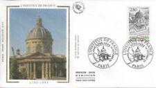 1995 -  ENVELOPPE 1er JOUR FDC - N° 2973 - INSTITUT de FRANCE