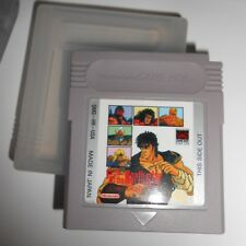 Fist of the North Star: 10 Big Brawls for the King of the Universe (Nintendo Gam