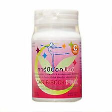 CAR-B-BOCK BLOCK Pink Super Slimming Pill Supplement Dietary 3 Box 90 Capsules