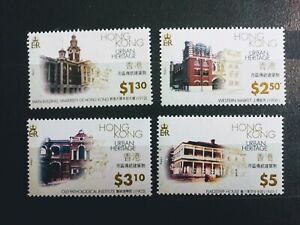 British Hong Kong Heritage Buildings MNH complete set