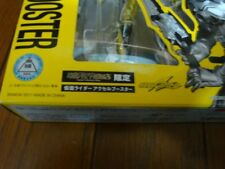 S.H. Figuarts : Masked Rider W Accel Booster