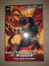 NECA Godzilla 2001 Giant Monsters All Out Attack GMK New MISB