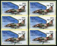 Israel 2019 MNH Fighter Jets Air Force Skyhawk 6v S/A Set Aviation ATM Stamps