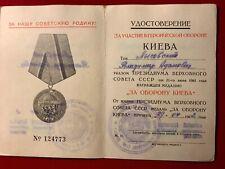 Award Document For The Defense Of Kiev Medal.