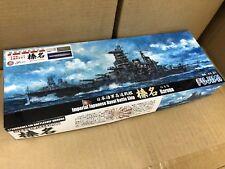 Fujimi 431987 1/700 IJN Fast Battleship Haruna Special Version Model Kit