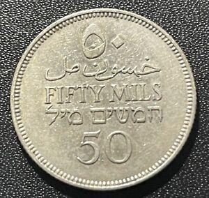 Palestine 1933 50 Mils Silver Coin
