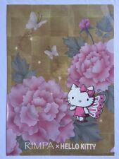 Hello Kitty / Sanrio /Japan /Rimpa /clear file /Anime /Japan / Kawaii / FS/ New