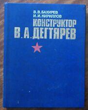 Book Degtyarov Designer Russian Machine Gun Shooting Army Military Ppd Ptrd Ussr