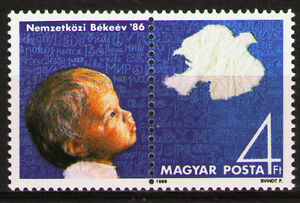 Hungary 1986 Sc3004 Mi3843A 1lab mnh Intl. Peace Year-Fauna-Children