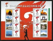 China 2008 Beijing Olympic Special S/S Torch Relay City Shandong 山东威海  奥運