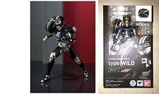 S.H. Figuarts Kamen Rider Drive Type Wild Bandai Tamashii Nations Toei Licensed