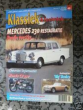 KET-048,MERCEDES-BENZ 230 HECKFLOSSE,HEALEY'S,CHEVROLET STYLEMASTER,HONDA CB350
