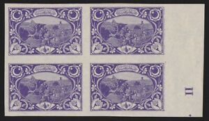 TURKEY 1917 Howitzer artillery 2pa IMPERFORATE block of 4. MNH ** !