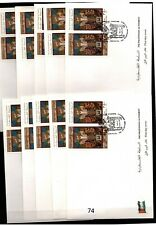 // PALESTINE - 10 FDC - NATURE - ART - RELIGY - CHRISTMAS 1997 - PAINTING