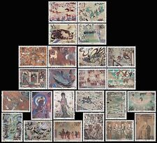China Stamp Dunhuang Murals 24 Stamps 敦煌壁画邮票合集 MNH