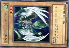 Ω YUGIOH CARTE NEUVE Ω SECRET ULTRA RARE N° PP8-JP001 Feather Man