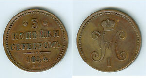 Russland  3 Kopeken 1844 E.M.  sehr schön