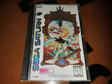## SEGA SATURN - Magic Knight Rayearth - TOP ##