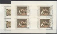 AH5210/ CZECHOSLOVAKIA – Y&T # 2273 / 2274 MINT MNH SOUVENIR SHEETS