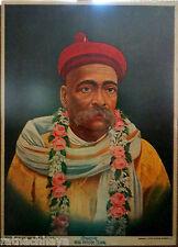 "India Vintage Political Lithographic Print LOKMANYA TILAK: Modern Litho 10""x14"""