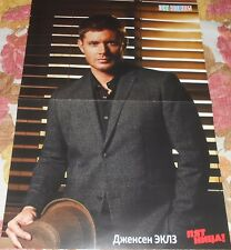 Supernatural Jensen Ackles / My Chemical Romance - Magazine A3 Poster