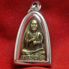THAI REAL AMULET POWERFUL PENDANT PHRA SOMDEJ TOH CHANT MIRACLE SUCCESS MANTRA
